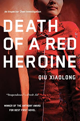 9781569472422: Death of a Red Heroine (An Inspector Chen Investigation)