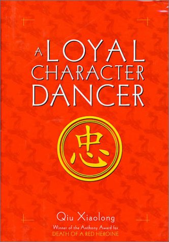 A Loyal Character Dancer: Xiaolong, Qiu