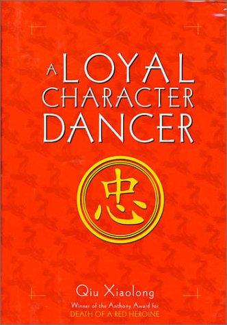 9781569473016: A Loyal Character Dancer