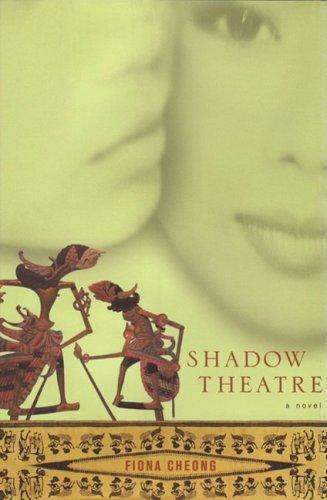 9781569473191: Shadow Theatre