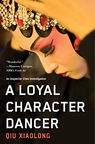 9781569473412: A Loyal Character Dancer (An Inspector Chen Investigation)