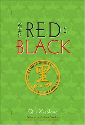 9781569473696: When Red is Black