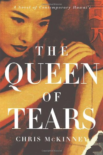 9781569474204: The Queen of Tears