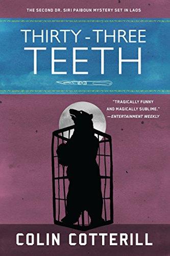 9781569474297: Thirty-Three Teeth