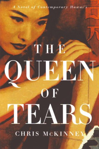 9781569474518: The Queen of Tears