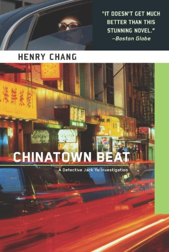9781569474785: Chinatown Beat (A Detective Jack Yu Investigation)
