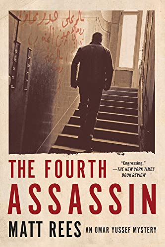 9781569478851: The Fourth Assassin (Omar Yussef Mysteries)