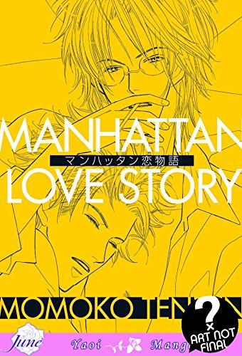 9781569700389: Manhattan Love Story (Yaoi)