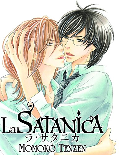 9781569700730: La Satanica (Yaoi) (Yaoi Manga)