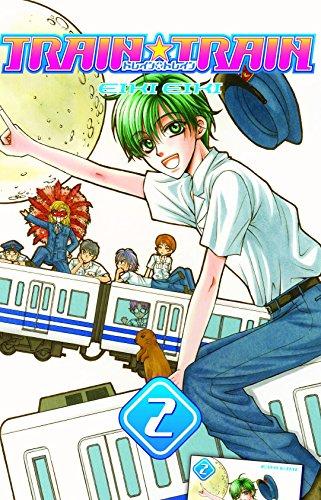9781569700976: Train Train Vol. 2 (v. 2)