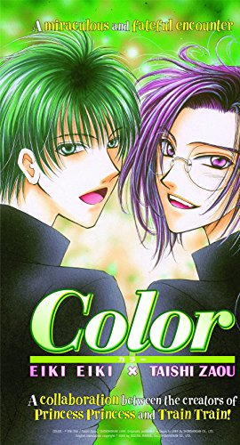 9781569701126: Color (Yaoi Manga)