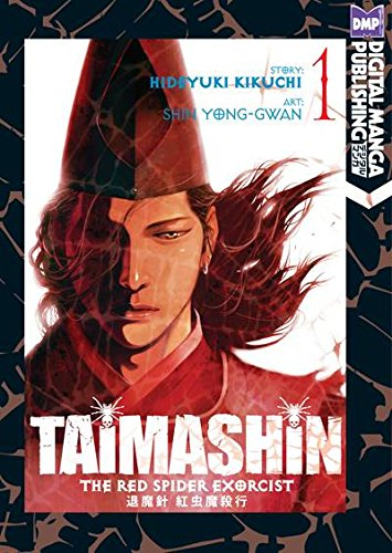 9781569701348: Taimashin: The Red Spider Exorcist Vol. 1