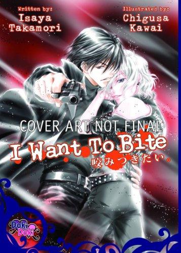 I Want To Bite (Yaoi Novel): Takamori, Isaya