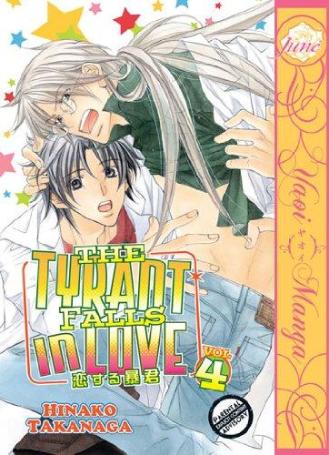 9781569701751: The Tyrant Falls In Love Volume 4 (Yaoi)