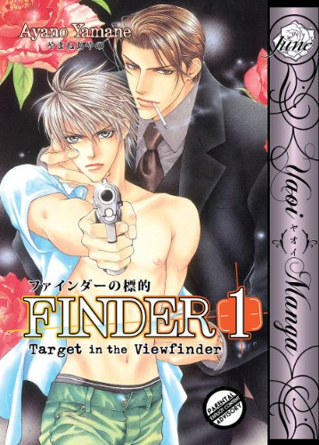 9781569701867: Finder Volume 1: Target in the View Finder (Yaoi)