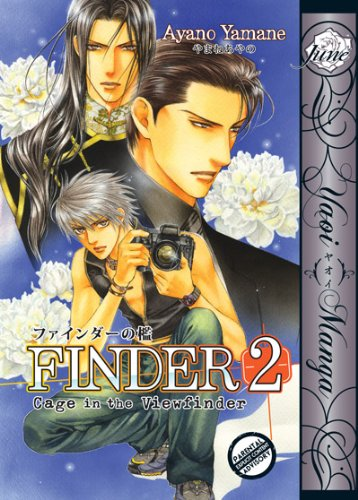 Finder Volume 2: Cage in the View Finder (Yaoi): Ayano Yamane
