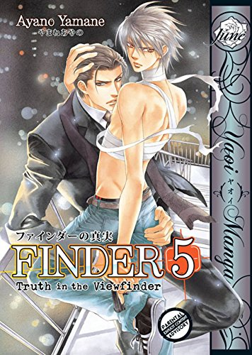 9781569701904: Finder Volume 5: Truth in the View Finder (Yaoi) (Finder: Truth in the Viewfinder)