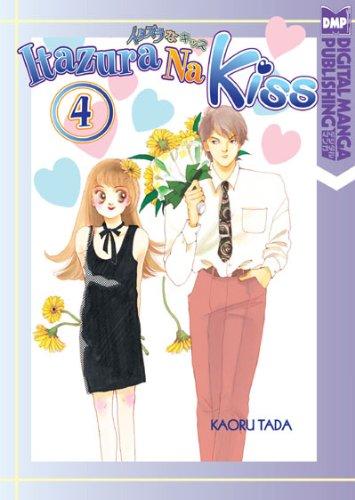 Itazura Na Kiss Volume 4: Tada, Kaoru