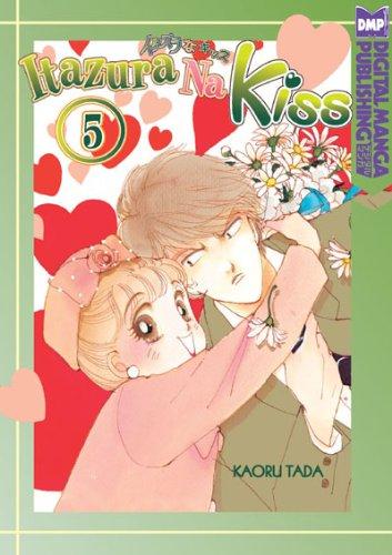 9781569701928: Itazura Na Kiss Volume 5