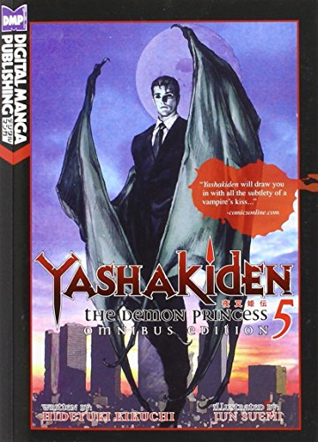 9781569701980: Yashakiden: The Demon Princess Volume 5 (Novel) (Yashakiden Demon Princess Novel)