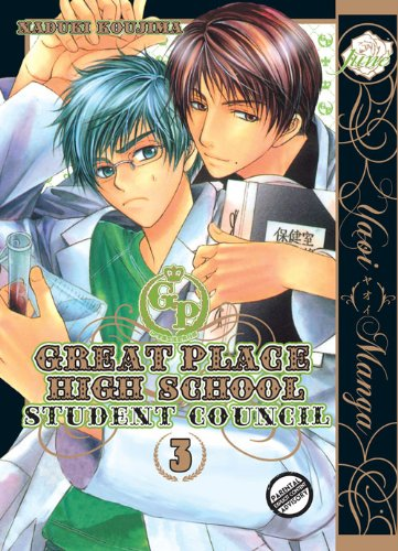 9781569702000: Great Place High School - Student Council Volume 3 (Yaoi)
