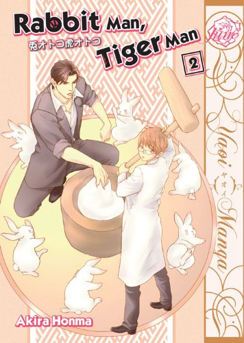9781569702062: Rabbit Man, Tiger Man Volume 2 (Yaoi)