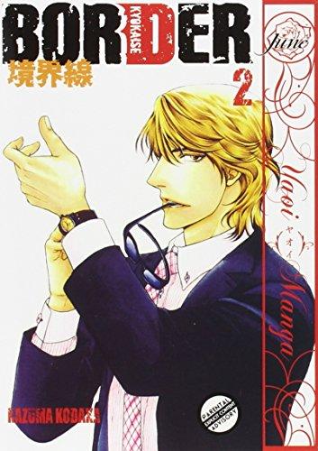 9781569702109: Border Volume 2 (Yaoi) (Yaoi Manga)