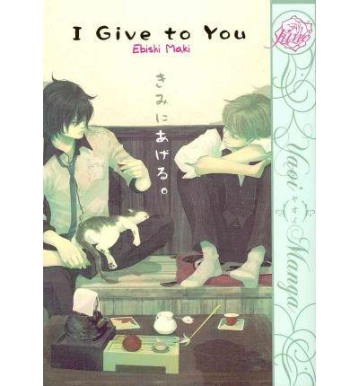 9781569702246: I Give To You GN (Yaoi) (Yaoi Manga)