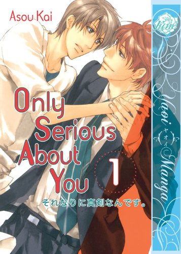 9781569702314: Only Serious About You Volume 1 (Yaoi)
