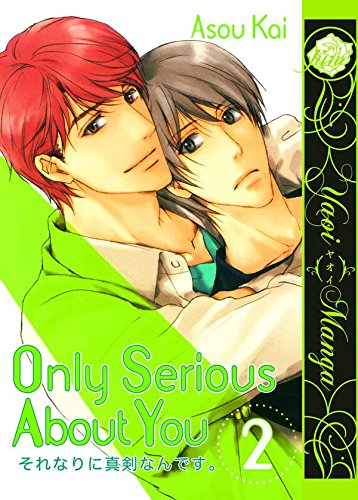 9781569702321: Only Serious About You Vol.2