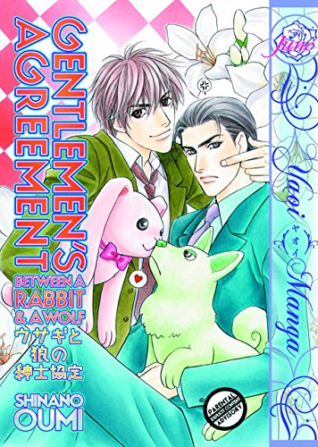 9781569702543: Gentlemen's Agreement Between a Rabbit and a Wolf (Yaoi Manga)