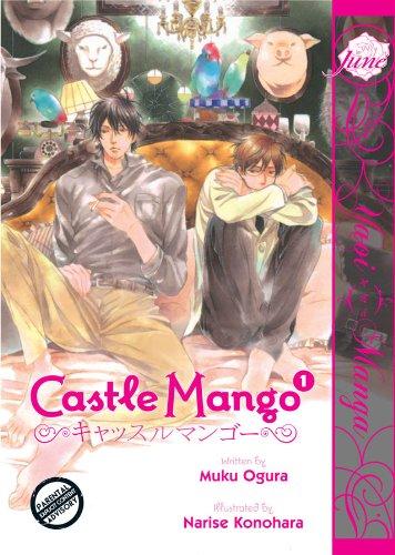 Castle Mango Volume 1 (Yaoi Manga): Konohara, Narise