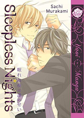 9781569702888: Sleepless Nights (Yaoi Manga)