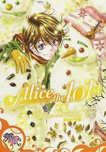 9781569702901: Alice the 101st Volume 3