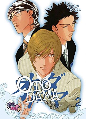 9781569702956: Otodama: Voice from the Dead Volume 2