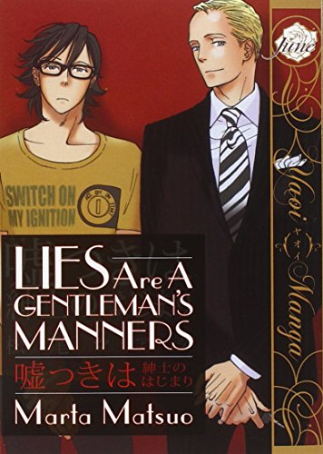 9781569702963: Lies Are A Gentleman's Manners (Yaoi) (Yaoi Manga)