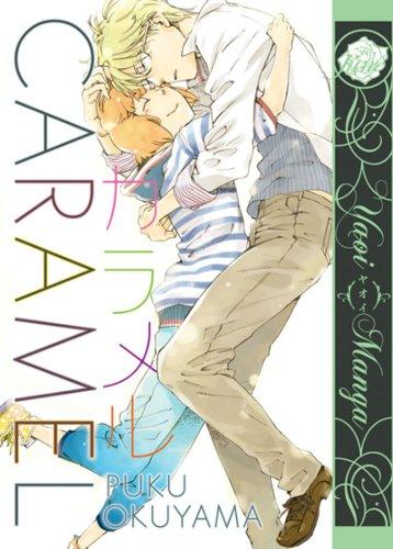 Caramel (Yaoi) (Yaoi Manga): Puku Okuyama, Puku Okuyama (Illustrator)