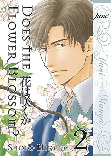 9781569703175: Does The Flower Blossom? Volume 2 (Yaoi Manga)