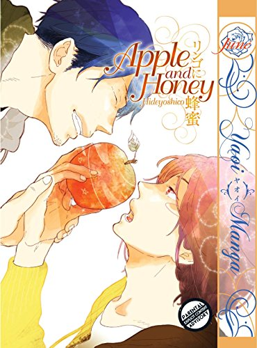 Apple and Honey (Yaoi Manga): Hideyoshico