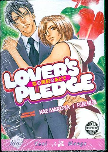 9781569705803: Lover's Pledge (Yaoi) (Yaoi Manga)