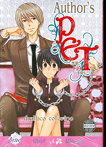 Authors Pet (Yaoi) (Yaoi Manga): Cotorino, Deathco