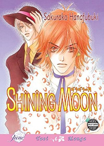 9781569706008: Shining Moon (Junior Escort) (v. 4)