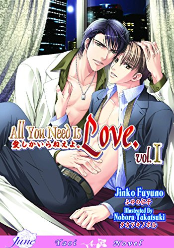 9781569706107: All You Need Is Love Volume 1 (Yaoi novel)
