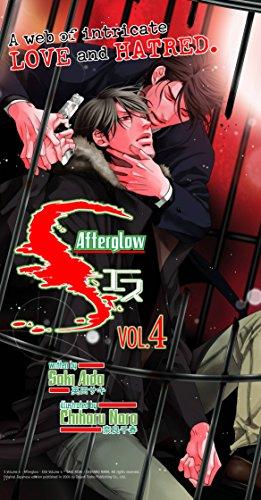 S Volume 4 (Yaoi Novel) (v. 4): Saki Aida; Chiharu