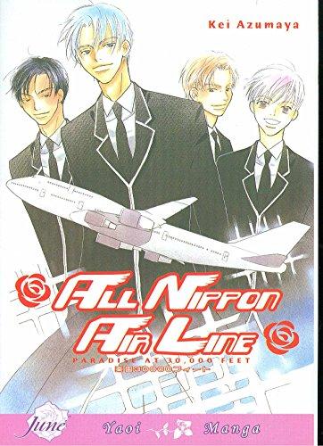 All Nippon Airline: Paradise 30000 Feet (Yaoi): Kei Azumaya