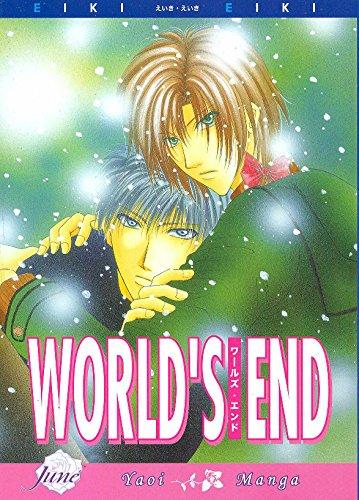 9781569707661: World's End (Yaoi)