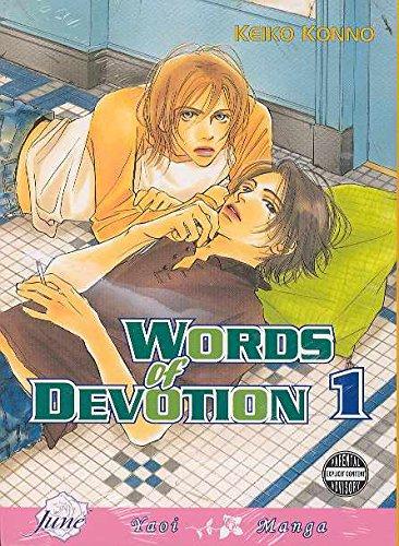 Words of Devotion Vol. 1 (v. 1): Konno, Keiko