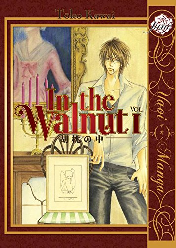 9781569708286: In The Walnut (Yaoi) (Yaoi Manga)
