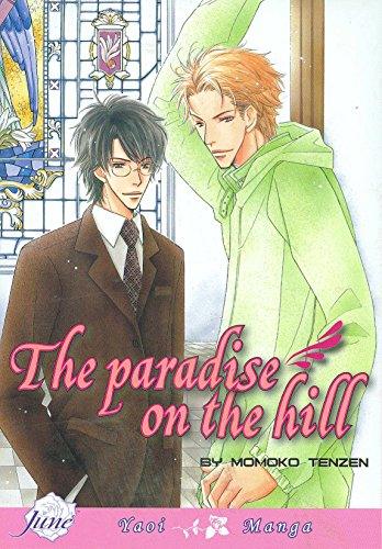 9781569708354: The Paradise On The Hill (Yaoi)