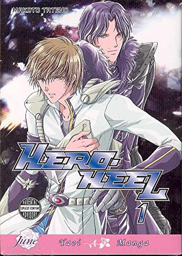 9781569708705: Hero Heel Volume 1 (Yaoi)
